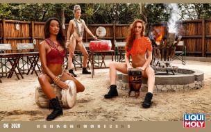 календари, девушки, июнь, 2020