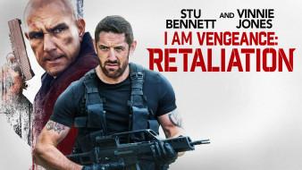 I am vengeance retaliation, боевик, винни джонс, stu bennett, великобритания