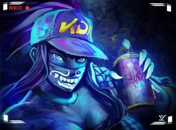 видео игры, league of legends, kda, девушка, маска, лицо, баллончик, akali