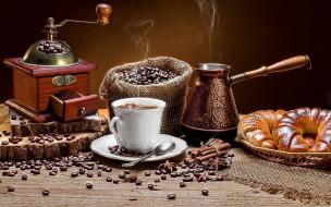 еда, кофе,  кофейные зёрна, кофемолка, зерна, джезва, круассаны