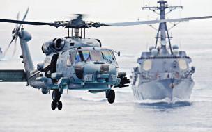 hsm-48 vipers, авиация, вертолёты, военные, вертолеты, американская, армия, корпус, морской, пехоты, сша, вмс