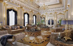 интерьер, гостиная, люстры, диваны, ковер