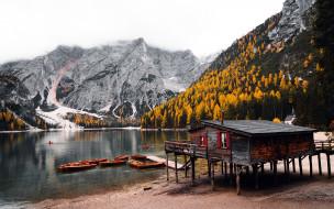 корабли, лодки,  шлюпки, горы, озеро, лес