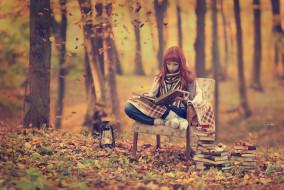 девушки, - рыжеволосые и разноцветные, рыжая, кресло, книги, лес, осень