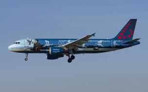 авиация, пассажирские самолёты, тюнинг