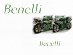 benelli, мотоциклы