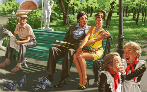 рисованное, люди, парк, старик, дети, пара, голуби, скамейка