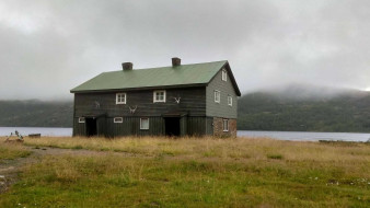 города, - здания,  дома, река, здание, деревянное, туман
