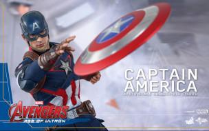Капитан Америка, щит, бросок