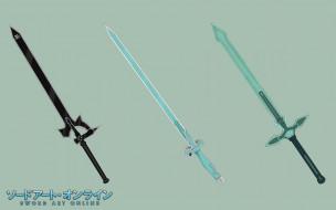 видео игры, ---другое, мечи, оружие