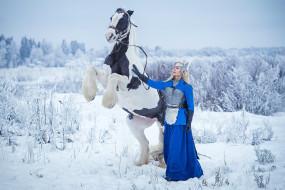Darya Lefler обои для рабочего стола 1920x1281 darya lefler, девушки, дарья лефлер, darya, lefler, посланник, синий, blue, конь, лошадь, жеребец, тяжеловоз, белый, снег, зима, холод, воин, доспехи, средневековье, дарья, лефлер, cosplay, блондинка, девушка, модель, наряд, поза, макияж, причёска, взгляд