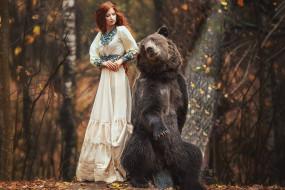 девушки, - рыжеволосые и разноцветные, девушка, медведь, животное, бурый, хищник, рыжеволосая, поза, красотка, веснушки, друзья, степан, лес, дремучий, деревья