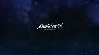 аниме, evangelion, звездное, небо, надпись