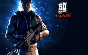 видео игры, 50 cent,  blood on the sand, 50-cent, оружие