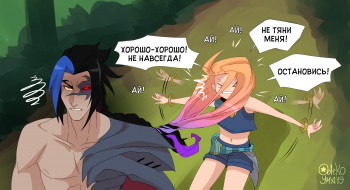 видео игры, league of legends, эмоции, kayn, zoe