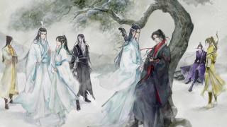 аниме, mo dao zu shi, the, untamed, неукротимый, повелитель, чэньцин, мосян, тунсю, mo, dao, zu, shi, магистр, дьявольского, культа
