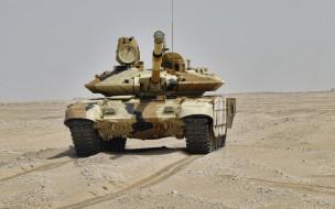 т-90мс, техника, военная техника, t-90ms, российский, основной, боевой, танк, mbt, т90, современные, танки, пустыня, песчаный, камуфляж
