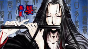 обои для рабочего стола 1920x1080 аниме, mo dao zu shi, the, untamed, неукротимый, повелитель, чэньцин, мосян, тунсю, mo, dao, zu, shi, магистр, дьявольского, культа