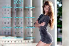 обои для рабочего стола 3000x2000 календари, девушки, мини