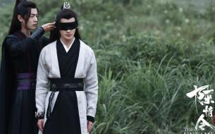 кино фильмы, the untamed, вэй, усянь, дзян, чэн, повязка