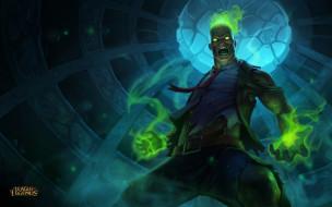 видео игры, league of legends, zombie, brand, магия
