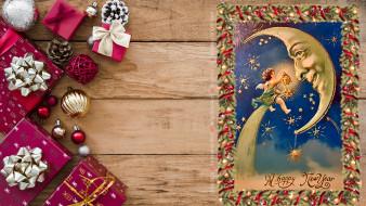 новогодний, фон, доска, игрушки, открытка