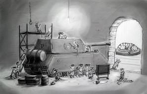 юмор и приколы, кот, мыши, нора, танк, война