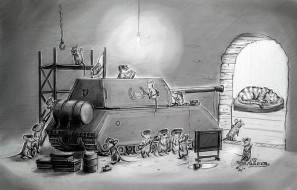 кот, мыши, нора, танк, война