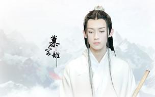 ci ke lie zhuan, кино фильмы, -unknown , другое, ci, ke, lie, zhuan