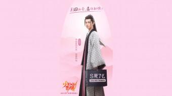 сун цзиян,  song ji yang, кино фильмы, the birth of the drama king, сказание, о, юности