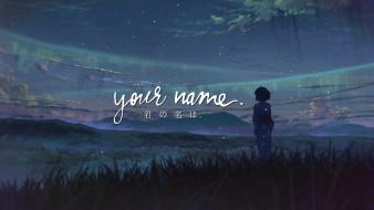 аниме, kimi no na wa, твоё, имя