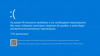 bsod, юмор и приколы, blue, screen, of, death, doom, bsodcreen, синий, экран, смерти