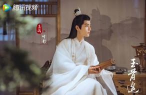 кино фильмы, yu gu yao, ши, ин, свиток, тень, комната