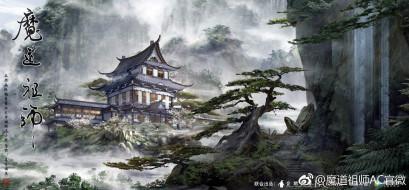 рисованное, кино,  мультфильмы, облачные, глубины, гусу, лань, дом, деревья, водопады