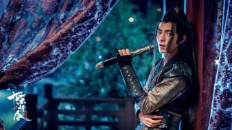 сюэ ян, кино фильмы, the untamed, the, untamed, неукротимый, повелитель, чэньцин, мосян, тунсю, mo, dao, zu, shi, магистр, дьявольского, культа