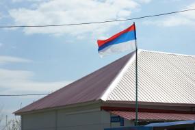 флаг, дом, небо, облака