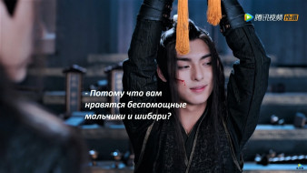 Сюэ Ян