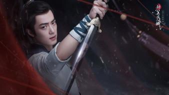 странник, меч
