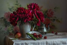 еда, натюрморт, пионы, вишни, яблоки, фасоль