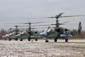 вертолёты, Ка-52, Аллигаторы, вертушки, аэродром