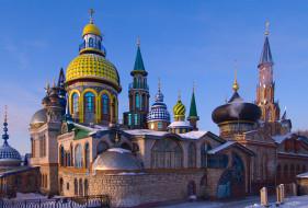 города, - православные церкви,  монастыри, старое, аракчино, казань, россия, храм, всех, религий, вселенский, международный, культурный, центр, духовного, единения, архитектурное, сооружение