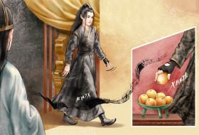Сюэ Ян, Мэн Яо, яблоки