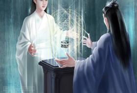 Лань Ванцзы, Лань Сичень, магия, коробочка