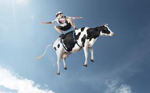 юмор и приколы, парень, корова, небо, полет