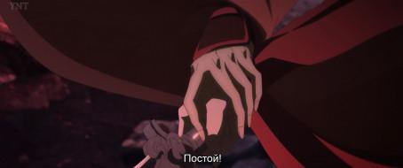 руки, меч
