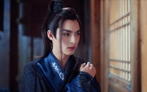 Ван Хаосюань, Wang Hao Xuan