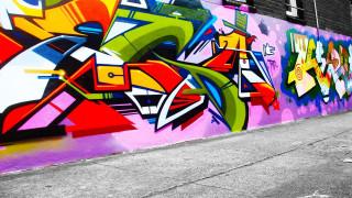 разное, граффити, стена, дорога