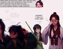 сюэ ян и сяо синчень, сун лань, аниме, mo dao zu shi, the, untamed, неукротимый, повелитель, чэньцин, мосян, тунсю, mo, dao, zu, shi, магистр, дьявольского, культа