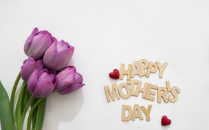 праздничные, день матери, тюльпаны, поздравление, сердечки