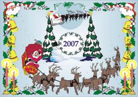 праздничные, векторная, графика, новый, год